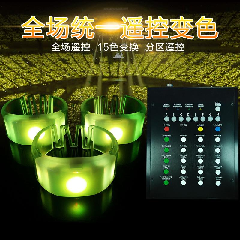 奈竞演唱会无线遥控发光手环全场统一控变色led遥控伸缩手环定制