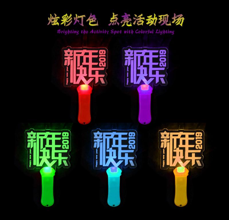 亚克力LED图案免费定制 手持发光棒演唱会发光手灯道具