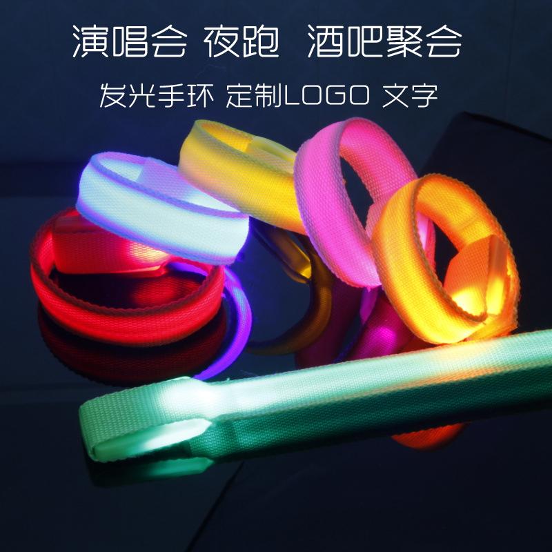 LED发光手环手腕公司活动助威用品可定制印刷logo圣诞节发光手环