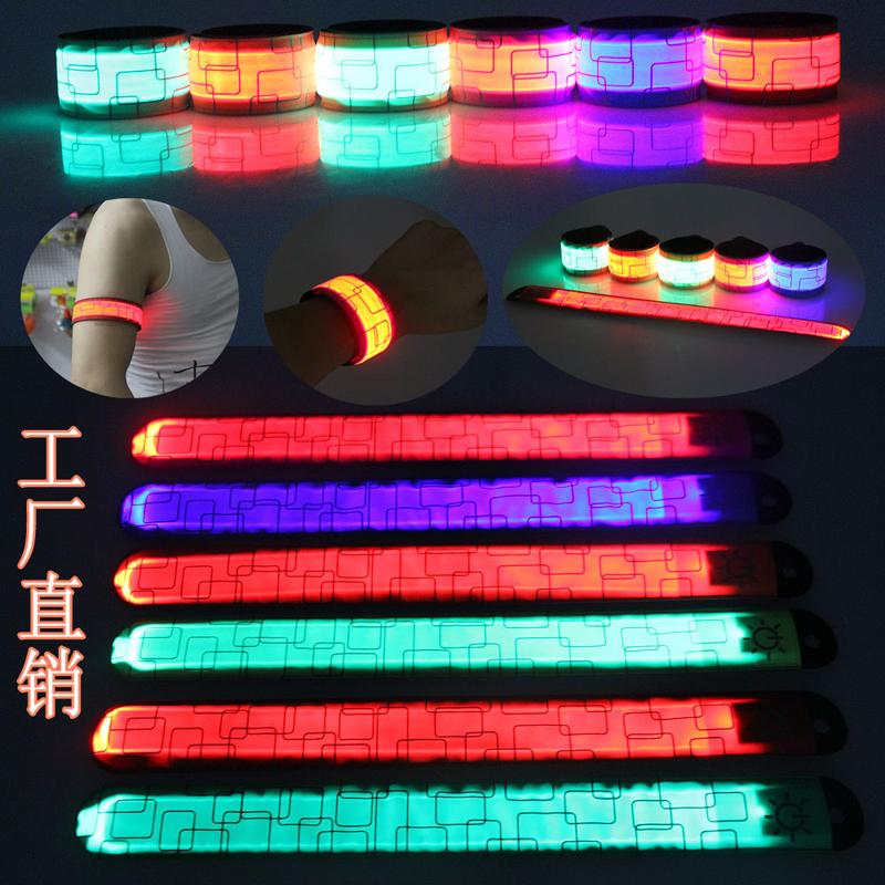 LED灯带热压啪啪圈反光夜光手环 发光拍拍臂带运动助威闪光手腕带